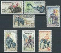 LAOS 1958 . Série N°s 44 à 50 . Neufs ** (MNH) - Laos