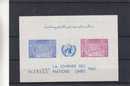 Afghanistan - Yvert BF 8 ** - MNH - La Journée Des Nations Unies - Drapeaux - Valeur 10 Euros - Afghanistan