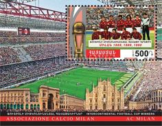 Armenia Arménie Armenien 2017 Sport. Intercontinental Football Cup. Winners. Milan Giuseppe Meazza San Siro MNH** - Armenia