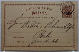 POSTKARTEN-Ganzsache Vom 29.9.1873 - LUCKAU > BERLIN - Covers & Documents