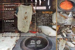Armenia Arménie Armenien 2017 Lavash Bread UNESCO List Of The Intangible Cultural Heritage Of Humanity MNH** - Armenia