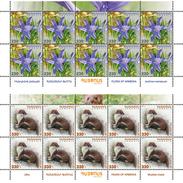 Armenia Arménie Armenien 2017 Flora And Fauna Ixiolirion Montanum Mustela Nivalis Red Book Weasel 2 Sheets MNH** - Armenia