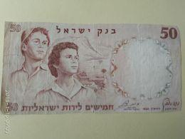 50 Lirot 1960 - Israel
