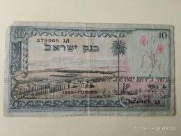 10 Lirot 1955 - Israele