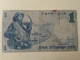 5 Lirot 1958 - Israele