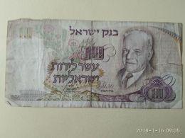 10 Lirot 1968 - Israele
