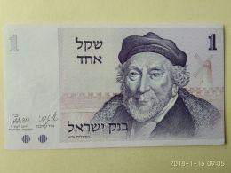 1 Shequel 1978 - Israele