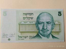 5 Shequel 1978 - Israele