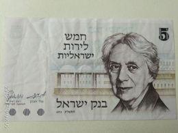 5 Shequel 1973 - Israele
