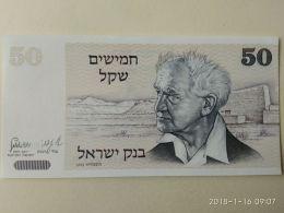 50 Shequel 1978 - Israele