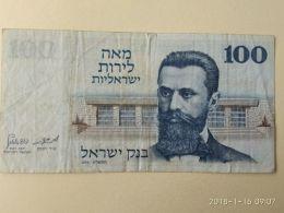 100 Shequel 1973 - Israele