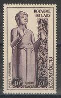 Laos - YT PA 11 ** - 1953 - Laos