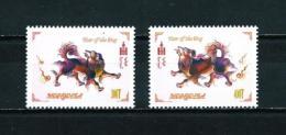 Mongolia  Nº Yvert  2743/4  En Nuevo - Mongolei