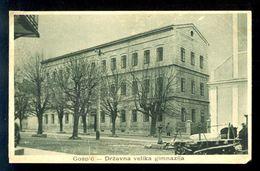 Gospic - Drzavna Velika Gimnazija / Traces Of Bending On Postcard / Postcard Circulated, 2 Scans - Croazia