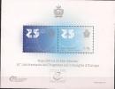 2013 San Marino Mi. Bl 68 **MNH  25° Anniversario Dellìngresso Nel Consiglio D`Europa - Idées Européennes