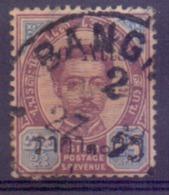 Siam N° 26 Oblitéré - Siam