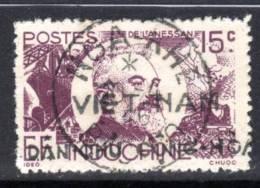 VIETNAM - 1946 -    NGA-KHE  - N°6  Obl : Surcharge  VIET-NAM DAN CHU CONG HOA - Vietnam