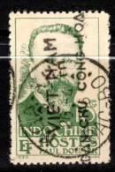 VIETNAM - 1946 -    NGA-KHE  - N°5  Obl : Surcharge  VIET-NAM DAN CHU CONG HOA - Vietnam