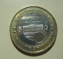 Syria 25 Pounds 2003 - Syrie