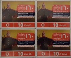 Block Of 4  (Vodafone Medium Size PhoneCards) (Egypt) (Egypte) (Egitto) (Ägypten) (Egipto) (Egypten) - Egypte