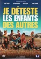 DVD JE DETESTE LES ENFANTS DES AUTRES  TTB Port 110 Gr Ou 30gr - Comedy