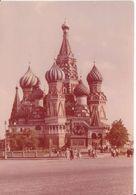 MOSCOU - L'EGLISE DE BASILE-LE BIENHEUREUX - POUR LA FRANCE - - Russie