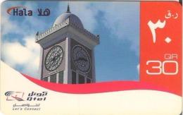 Qatar, Q-Tel Hala Phone Card, Clock Tower (30 Rls.) - Qatar