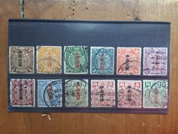 CINA REPUBBLICA - Sovrastampati Repubblica Cinese Nn. 83/94 Yvert Timbrati + Spese Postali - 1912-1949 Republik
