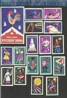 RUSSIAN WINTER FESTIVAL ACCORDEON ICE SKATING SNOWMAN - COCK ROOSTER HAAN ..... USSR URSS SOUVENIR Matchbox Labels - Matchbox Labels