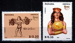 """PANAMA  1990  """"NEW WORLD""""  SET  MNH - Panama"""
