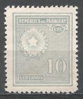 Paraguay 1928. Scott #273 (M) National Emblem - Paraguay