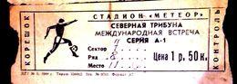 Football Tickets/billets  -  DNEPR V. BORDEAUX -  07. IX. 1988.  UEFA Cup. - Habillement, Souvenirs & Autres