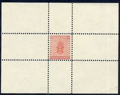 SWEDEN 1855 24 Skilling Banco 1977 Reprint In Small Block, Unused Without Gum.  As Facit 5 - Proofs & Reprints
