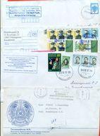 Kazakhstan 1997-2016.Four Envelopes Really Went Through The Mail.Two Registered. - Kazakhstan