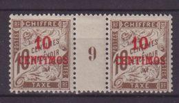 MAROC : T N° 2 . ** . MILLESIME 9 . 1896 . - Morocco (1891-1956)