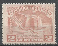 Paraguay 1952. Scott #467 (M) Columbus Lighthouse - Paraguay