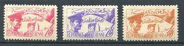 213 TUNISIE 1957 - Yvert 444/46 - Proclamation De La Republique - Neuf ** (MNH) Sans Trace De Charniere - Tunisia
