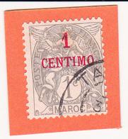 MAROC Type BLANC N° 20 Variete De Case  T Crochet En Haut - Morocco (1891-1956)