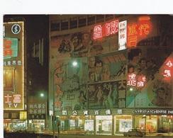 Taipeh - Taiwan