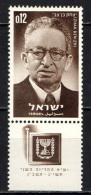 ISRAELE - 1964 - Pres. Izhak Ben Zvi (1884-1963) - NUOVO MNH - Nuovi (con Tab)