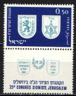 ISRAELE - 1960 - 25th Zionist Congress, Jerusalem, 1960 - NUOVO MNH - Nuovi (con Tab)