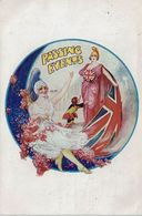 Pleasure Gardens Theatre - FOLKESTONE - Monday, September 13th 1915 - Autres