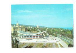 Cpm - Bulgarie - VARNA - PALAIS DU SPORT ET DE LA CULTURE - - Cartes Postales