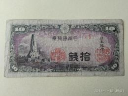 10 Sen 1944 - Giappone