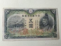 5 Yen 1942 - Giappone