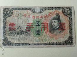 5 Yen 1930 Military - Giappone