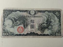 10 Yen 1930 - Giappone