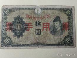 10 Yen 1938 - Giappone