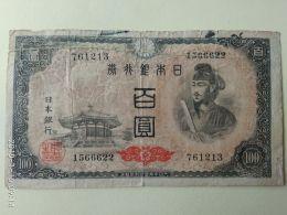 100 Yuan 1946 - Giappone