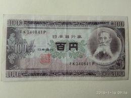 100 Yen 1953 - Giappone